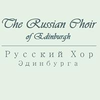 russianchoirlogo